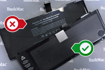 MacBook battery replacement
