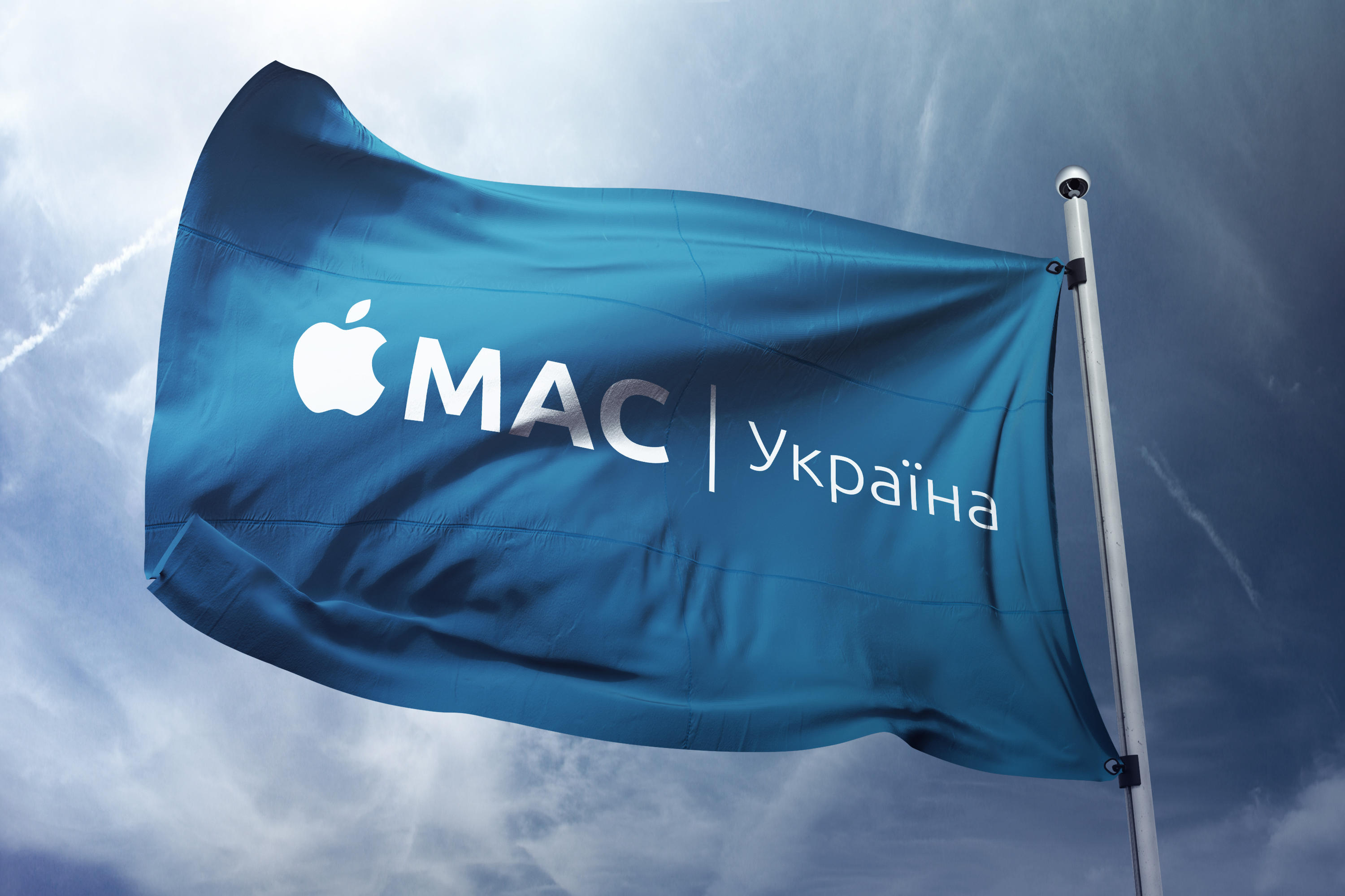 Apple Mac Ukraine